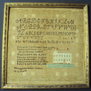 1825 Sampler by Nancy Curtis age 10