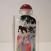 SALE Vintage Chinese Glass Reverse Painted Snuff Bottle