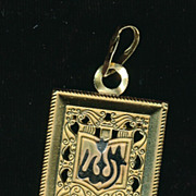 SALE Religious Symbols_Muslim_ two-sided pure gold tin crocheted Allah pendant