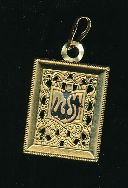 Religious Symbols_Muslim_ two-sided pure gold tin crocheted Allah pendant