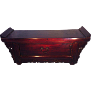 Chinese Jewel Chest