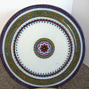'Antique' Plate c. 1860 W.C.&C. probably Wood Challinor & Co.