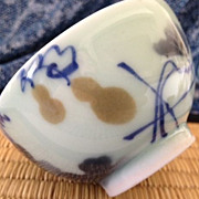 SALE Asian porcelain  tea cup 2 inches tall