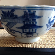 SALE Canton Chinese cup  -  ca: late 1800's