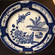 Chinese Qing Dynasty, Kangxi period(ca: 1662-1722)  Porcelain Plate - 8-7/8&quot; in diameter 