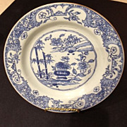 Chinese Qing Dynasty, Kangxi Period,  Porcelain Dish - 8-7/8-&quot; diameter-ca:1662-1722