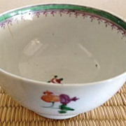 SALE Chinese tea bowl/cup - ca: early 1800's