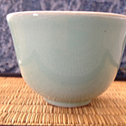 "SALE Chinese porcelain tea cup 2"" tall"