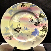Japanese Eggshell Porcelain - Highly Decorated Plate - circa 1940