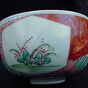 Japanese Imari Tea Cup