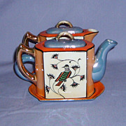 Art Deco Lusterware Tea Serving Set Japan 1920�s-1930�s