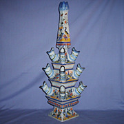 Tiffany & Co Tulipiere French Faience Vase Vintage