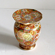 Japanese Satsumi Mille Fiore  Chrysanthemum Moriage Dish Covered Urn Jar 4-1/2&quot;