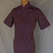 Vintage 60s Party Cocktail Dress Cheongsam - 3-D Purple Paisley Brocade and Silk - Size M