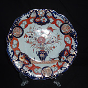 Beautiful Mason's Ironstone Imari Pattern Plate, C. 1820