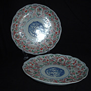 SALE Pair Of 19th Century Japanese Arita Scalloped Plates, Edo Period