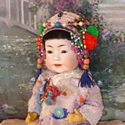 SALE Kestner #243 Oriental Baby - Excellent condition, A Jewel!