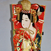 SALE Vintage Geisha Oshi-e Hagoita Paddle Decorative Japanese 3D Art on Stand