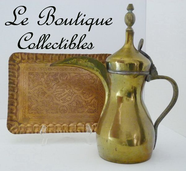 Brass Dallah Coffee Pot Large Size Hand Made Saudi Arabic Persian