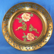 Pair of Chinese Green Jade Dragons Framed with Embroidered Flowers