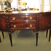 Councill Mahogany with Banded Inlay Dining Room Buffet Sideboard