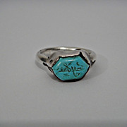 ASeljuk turquoise-set Silver Ring. Persia, 12th-13th Century