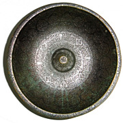 A Large Safavid Magic Bowl , Persia Date A.H 113