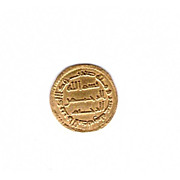 Umayyad, Al-Andalus 110h, Dinar 4.26g 7th Century