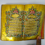 An Illuminated Ottoman Dala'il al-Khayrat, Turkey, Dated 1183 AH/1769 AD