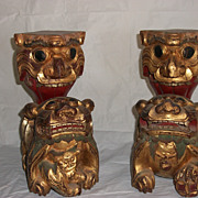 Vintage Pair of Chinese Imperial Guardian Hand Carved Foo Dogs