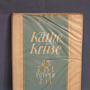SALE Rare Kathe Kruse Book 1951 German Printing