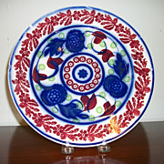 Large Stickspatter Bulls-eye Dinner Plate