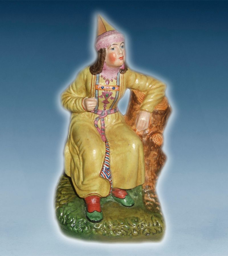 Russian Porcelain Figurine Of Kyrgyz