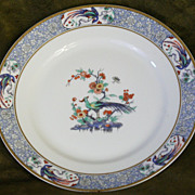 SOLD Theodore Haviland Limoges Rajah Luncheon Plate French Porcelain