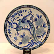 SALE Blue & White Decorative Asian/Oriental Macau Porcelain Plate