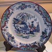 SALE Late 19th/Early 20th Century French Hand Painted Oriental Plate-Must See