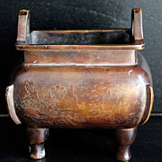 Unusual Antique Chinese Bronze Footed Censer Xuande Mark