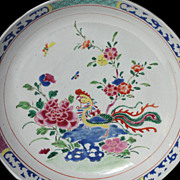 Antique 19th C Chinese Famille Rose Charger Phoenix Museum Item