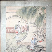 Stunning Chinese Framed Watercolor Figures Garden 20th C
