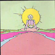 SOLD peter max print  &quot;Cosmic &quot;yoga Master&quot; great shape museum framed 1971 Vip 