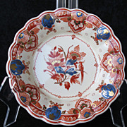 Delft Porceleyne Fles Bowl - Dutch 1967
