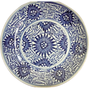 Early 19th c. plate Chinese Export- Abstract Arabic Designs