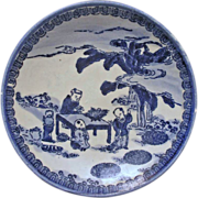 Antique Blue & White Stencil Ware Japanese Imari Plate Meiji Period Children - c. 1900's, Japa