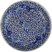 "Large 16.5""D Blue White Porcelain Deep Dish Charger Platter Flaming Creatures Scrolls"