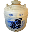 "Japanese Sake Barrel 13""H Blue White Ceramic - c. 19th20th Century, Japan"