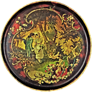 Antique English Decoupage Papier Mache Round Tray Courting Scene 11.75 Inch Diameter - 19th Ce