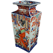 Monumental 16&quot; Tall Imari Geisha Relief Pottery Vase - 19th / 20th Century, Japan