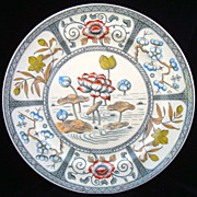 SALE Polychrome Transferware Plate ~ JAPAN 1883