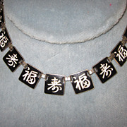 "Black and White Enamel Japanese Calligraphy 14 1/2"" Necklace"