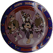 "1995 Disney ""The Mickey Mouse Club"" Limited Edition Plate"
